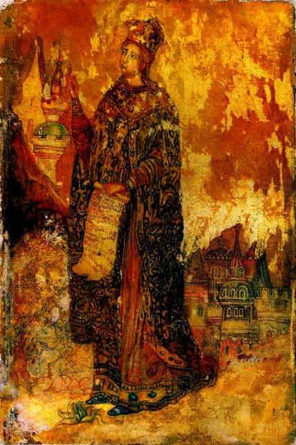 #15139. Pavel Filonov