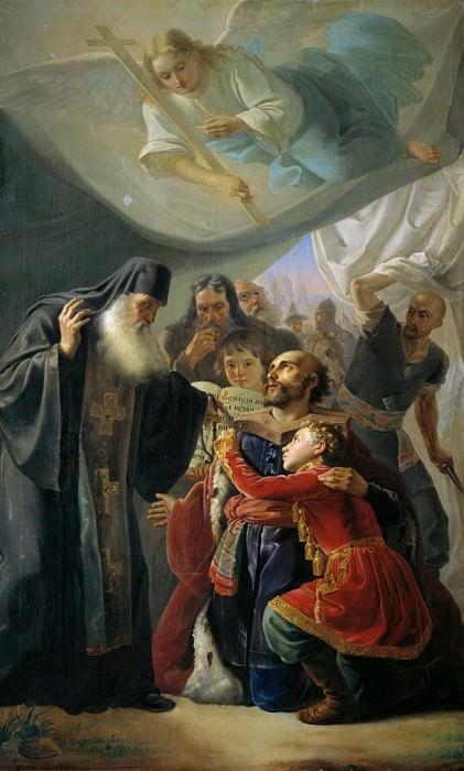 Напутствие великого князя Михаила Тверского 1847. Пимен Никитич Орлов