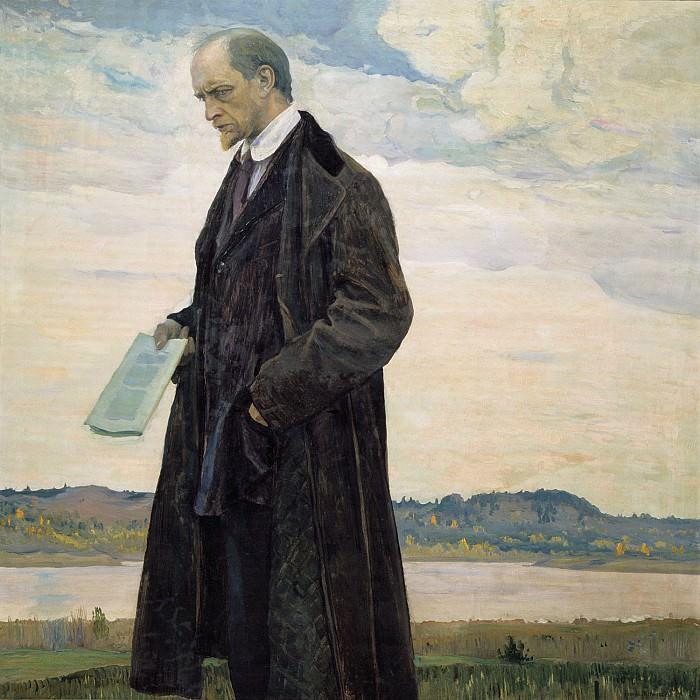 Мыслитель Портрет Ивана Александровича Ильина 1921 1921 холст масло 126х125 см. Mikhail Nesterov