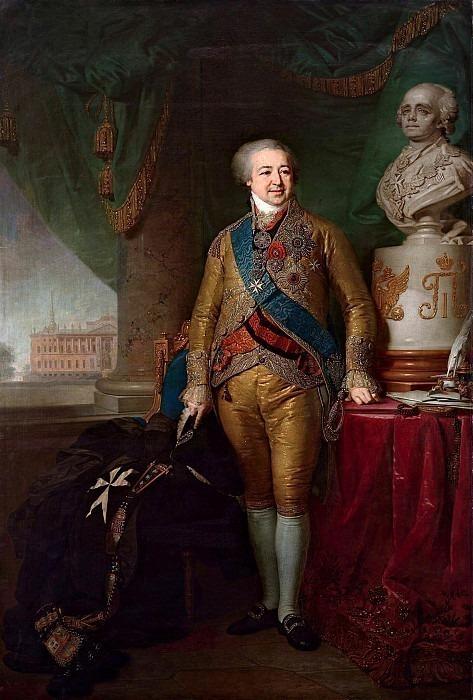 Portrait of Prince Alexander Kurakin. Vladimir Borovikovsky