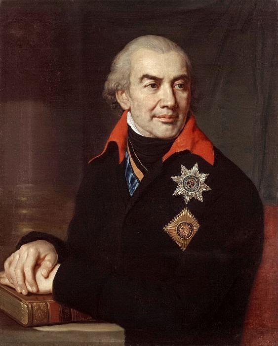 Portrait of the Governor-General of the Orenburg Territory Prince Grigory Semenovich Volkonsky <!--#4-->. Vladimir Borovikovsky