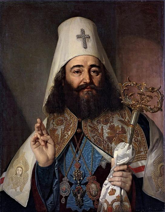 Portrait of the Catholicos (Patriarch) of Georgia Anthony II. Vladimir Borovikovsky