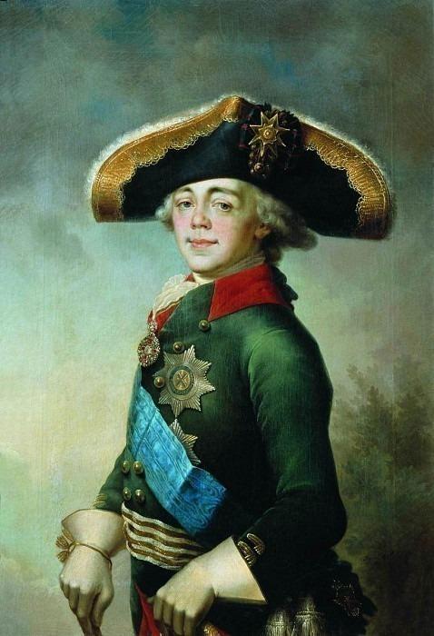 Portrait of Paul I. Vladimir Borovikovsky