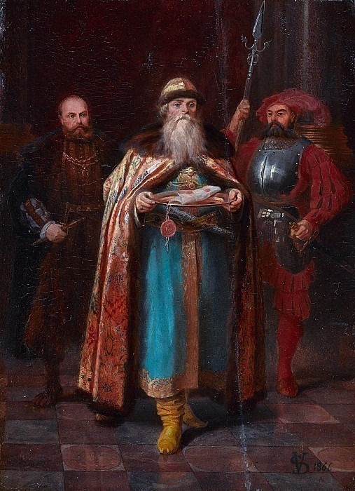 Русский посол при дворе римского императора. Вячеслав Григорьевич Шварц