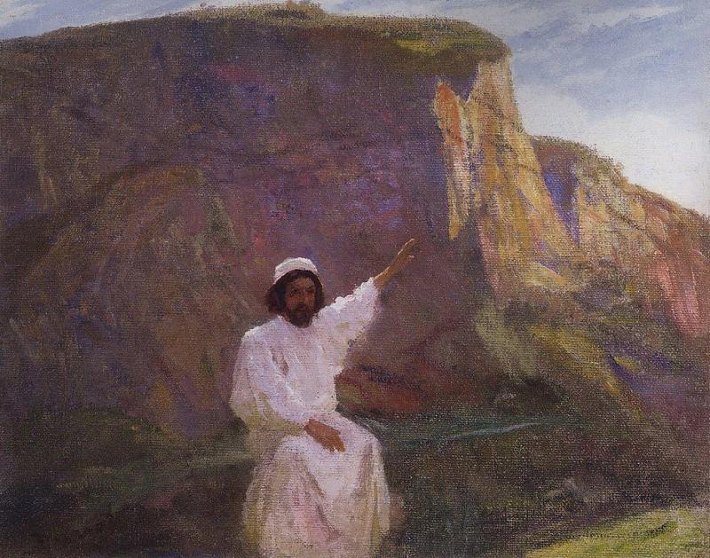 Палестина. Нагорная проповедь. 1890-1909. Vasily Polenov
