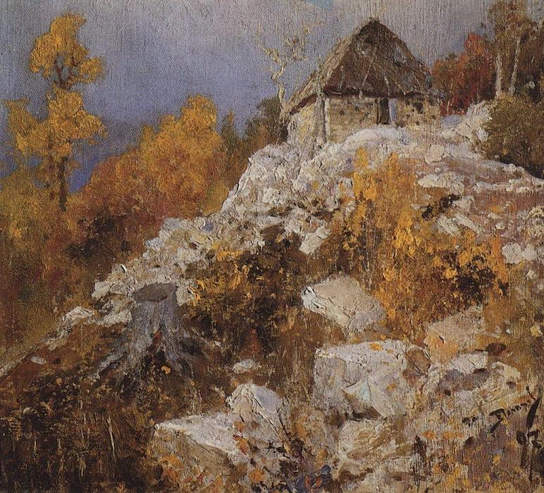 Каменоломня. 1897. Vasily Polenov