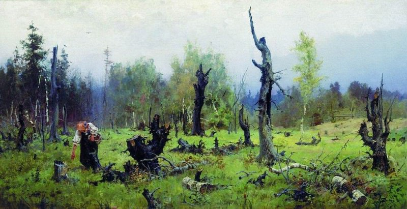 Горелый лес. 1881. Vasily Polenov