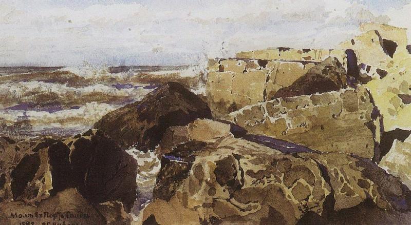 Мол в Порт-Саиде. 1882. Василий Дмитриевич Поленов