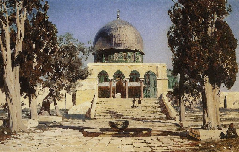 Харам Эш-Шериф - площадь, где находился древний иерусалимский храм. 1882. Василий Дмитриевич Поленов