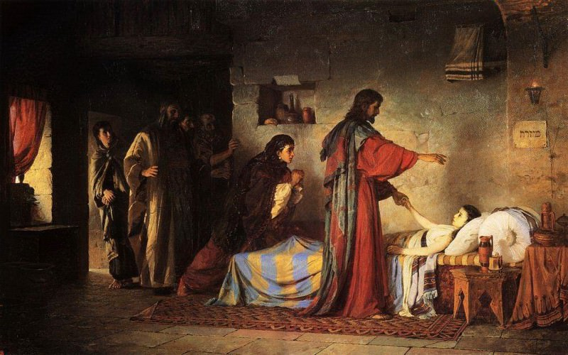 Воскрешение дочери Иаира 1. 1871. Василий Дмитриевич Поленов