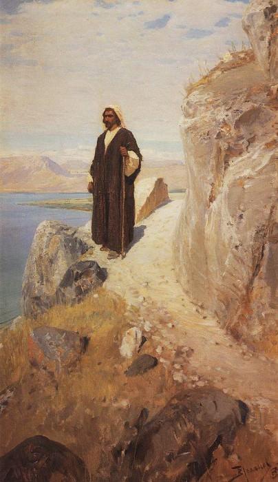 И возвратился в Галилею в силе духа. 1890-1900-е. Vasily Polenov