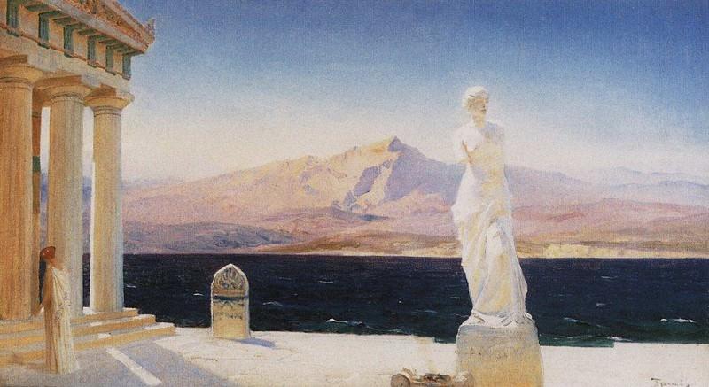 Призраки Эллады. 1900-е. Василий Дмитриевич Поленов