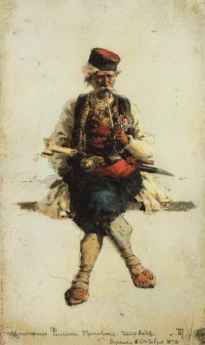 Черногорец. 1876. Vasily Polenov