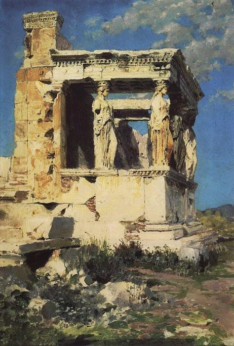 Эрехтейон. Портик кариатид. 1882. Vasily Polenov