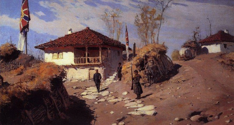 Главная квартира Командующего Рущукским отрядом в Брестовце. 1883. Vasily Polenov