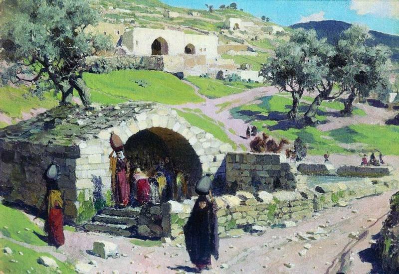 Источник девы Марии в Назарете. 1882. Vasily Polenov