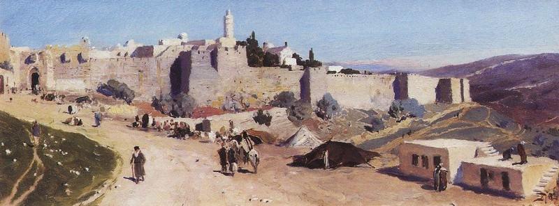 Иерусалим с западной стороны. Яффские ворота и цитадель. 1882. Василий Дмитриевич Поленов