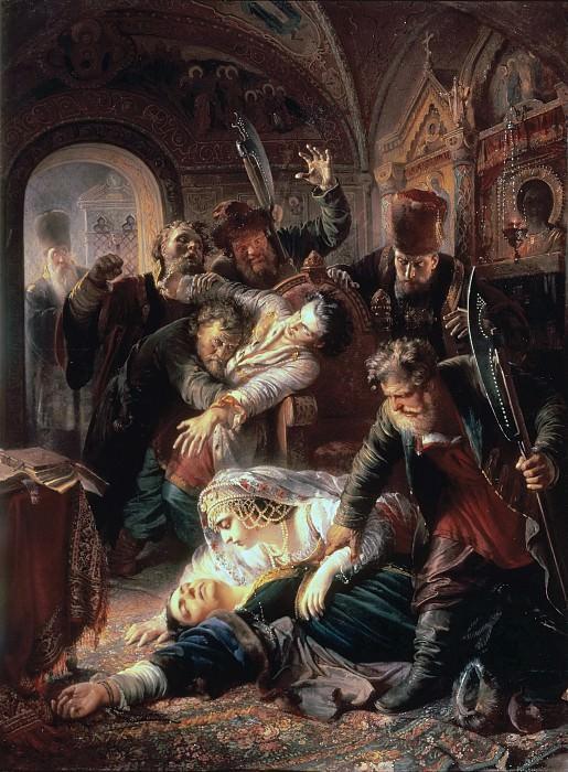 Murder of Feodor II, 1605. Konstantin Makovsky