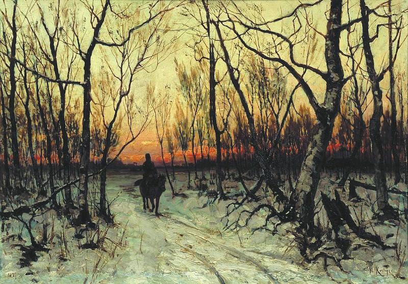 Юлий КЛЕВЕР 1850 1924 К вечеру Холст масло. Yuly Klever