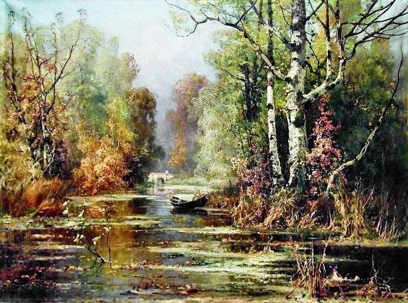 Осенний парк. Юлий Клевер