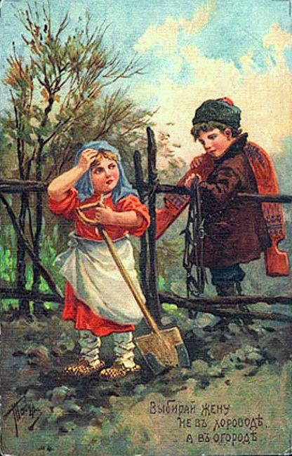 Выбирай жену не в хороводе а в огороде. Vladimir Taburin
