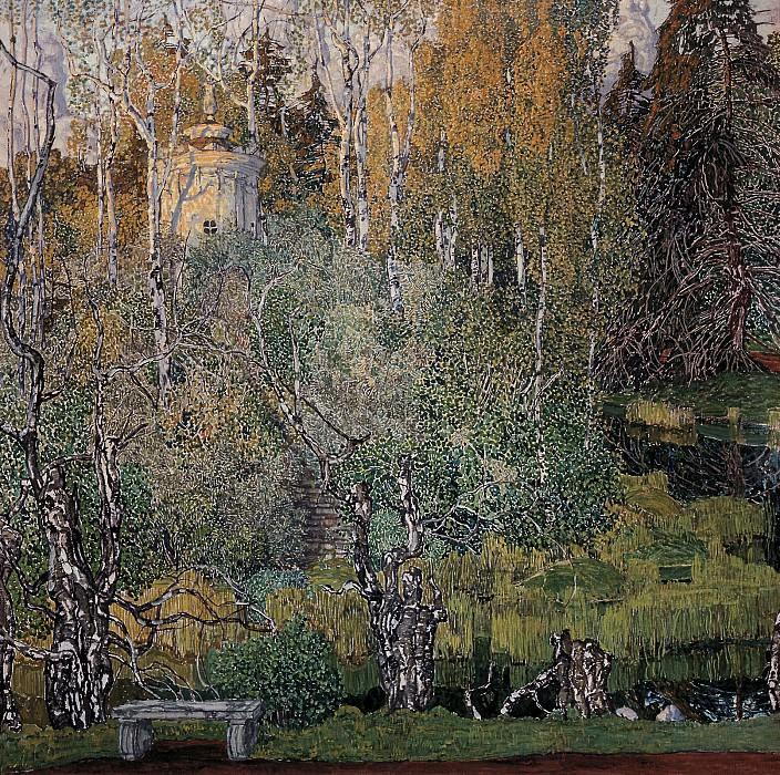 Нескучный сад. 1910-е. Холст, масло. Alexander Golovin