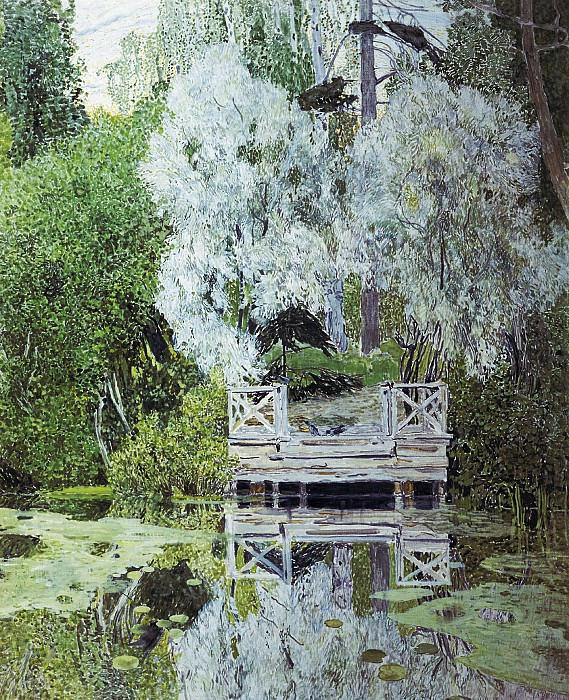 Ветлы. 1909. Холст, масло. Alexander Golovin