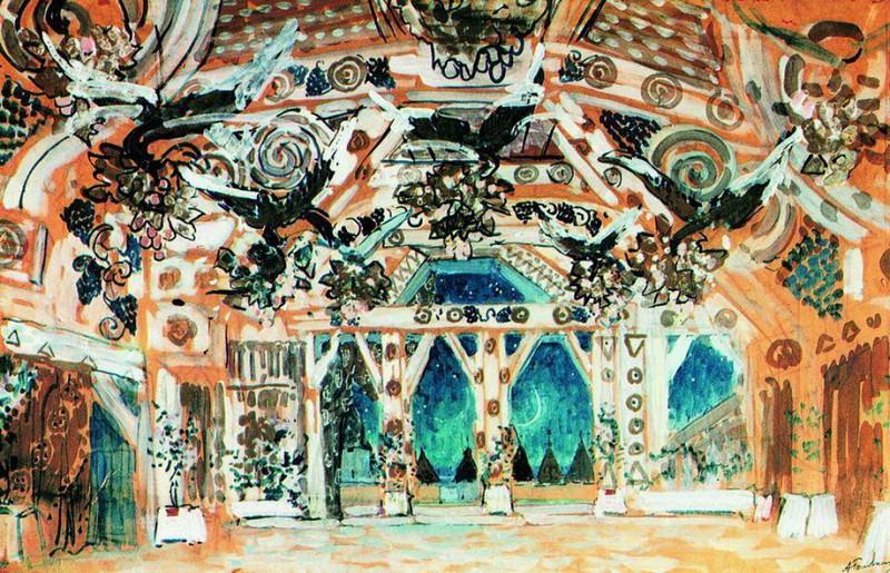 Золотой зал. Эскиз декорации к балету А.Н. Корещенко Волшебное зеркало. 1903. Alexander Golovin