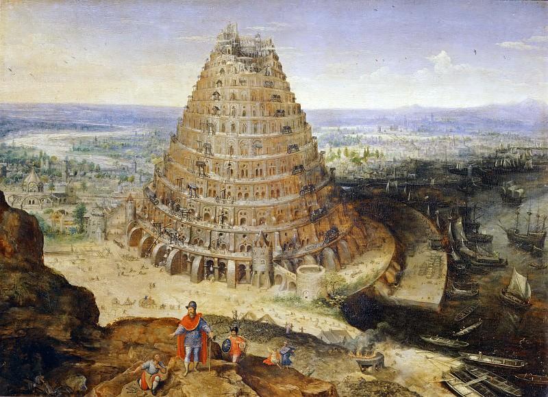 Lucas van Valckenborch -- The Tower of Babel. Part 5 Louvre