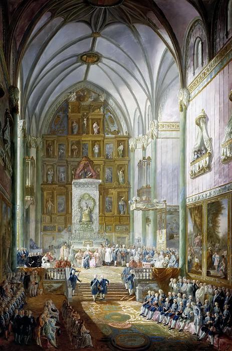 Paret y Alcázar, Luis -- Jura de Fernando VII como príncipe de Asturias. Part 3 Prado Museum