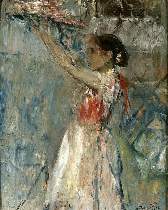 Пинасо Камарленч, Игнасио -- Продавщица цветов. Часть 3 Музей Прадо