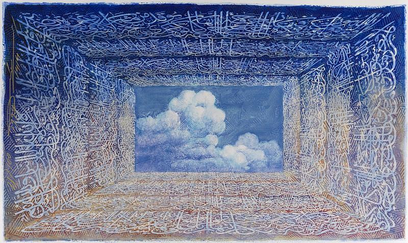 Ahmed Moustafa God is the Light of Heavens & Earth 89419 3606. European art; part 1