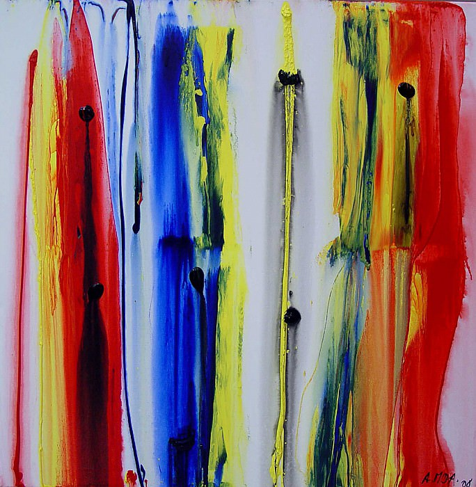 Charles Camoin PRIMARIES 2008 83739 3306. Европейская живопись; часть 1
