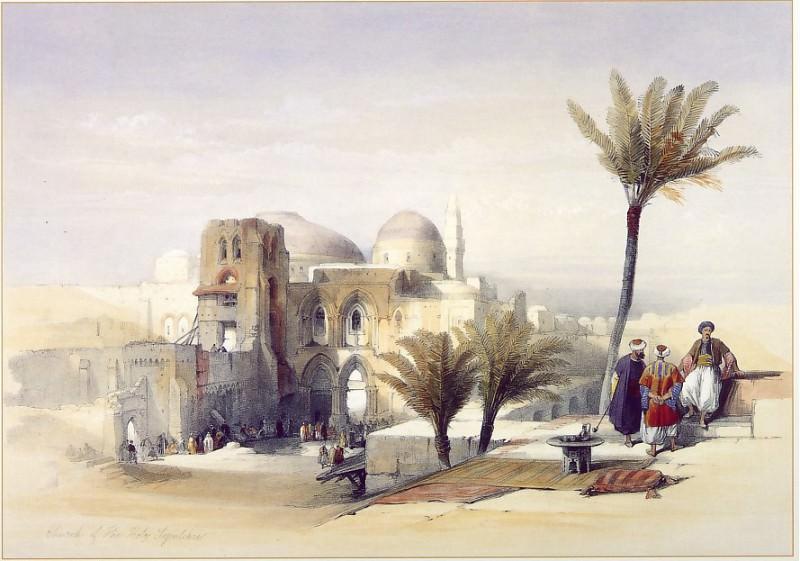 David Roberts - Church of the Holy Sepulchre Exterior View. European art; part 1