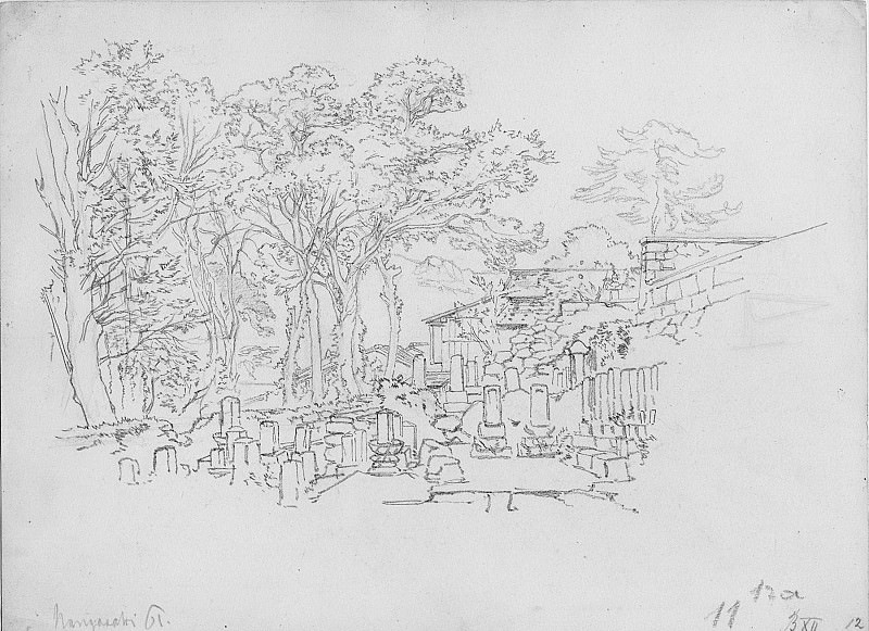 Albert Berg Cemetery Nangasaki 1860 120773 1124. European art; part 1