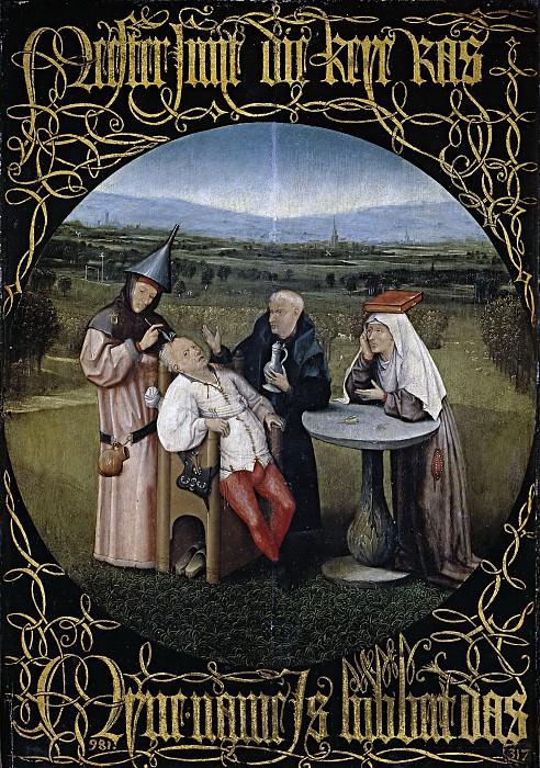Босх, Иероним -- Удаление камня безумия. часть 6 Музей Прадо