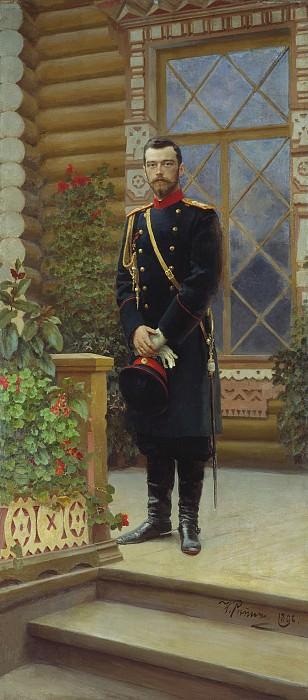 Портрет императора Николая II 1896. часть 2 - русских и советских худ Русские и советские художники