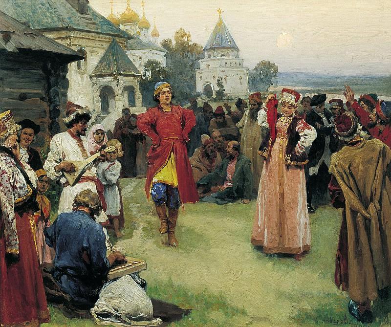 Пляска 1900. часть 2 - Russian and soviet artists Русские и советские художники