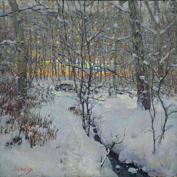 Прогулка 75x75 2003. часть 2 - Russian and soviet artists Русские и советские художники