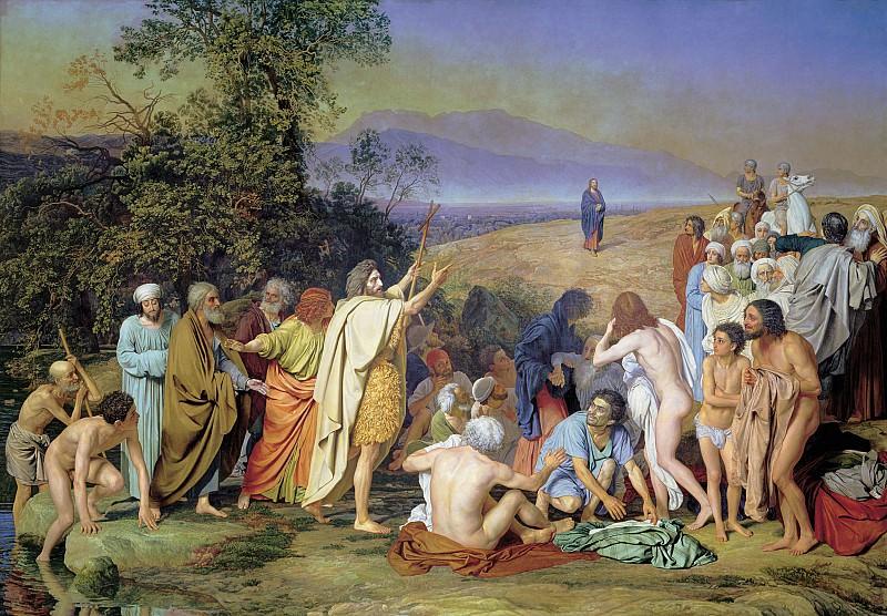 Явление Христа народу 1837 1857 холст масло 540х750 см. часть 2 - русских и советских худ Русские и советские художники