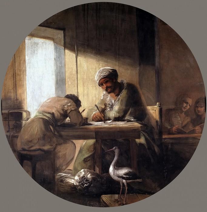 Гойя и Лусиентес, Франсиско де -- Торговля. часть 5 Музей Прадо