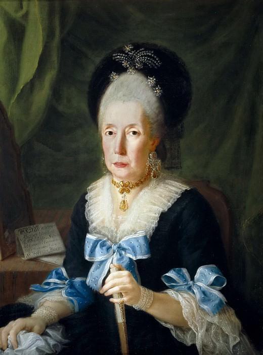 Carnicero, Antonio -- Tomasa de Aliaga, viuda de Salcedo. Part 5 Prado Museum