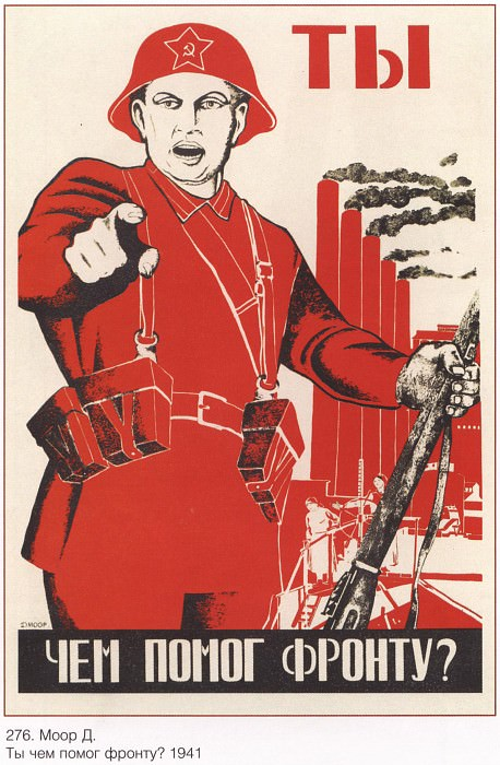 You than helped the front? (D. Moore). Soviet Posters