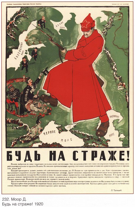Be on guard! (D. Moore). Soviet Posters