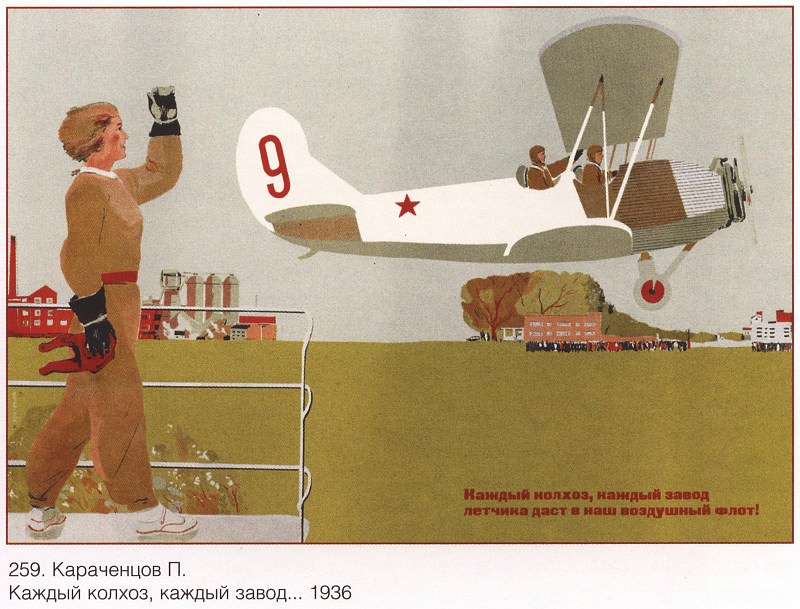 Every collective farm, every pilot's plant will give to our air fleet! (P. Karachentsov). Soviet Posters