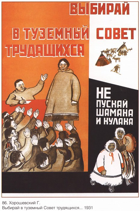 Choose in the local council laboring. Do not let the shaman and the kulak (Khoroshevsky G.). Soviet Posters