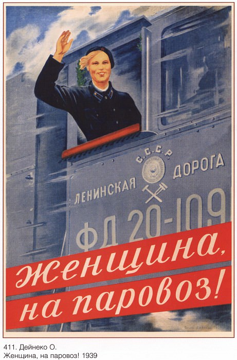 Woman, on the train! (Deineko O.). Soviet Posters