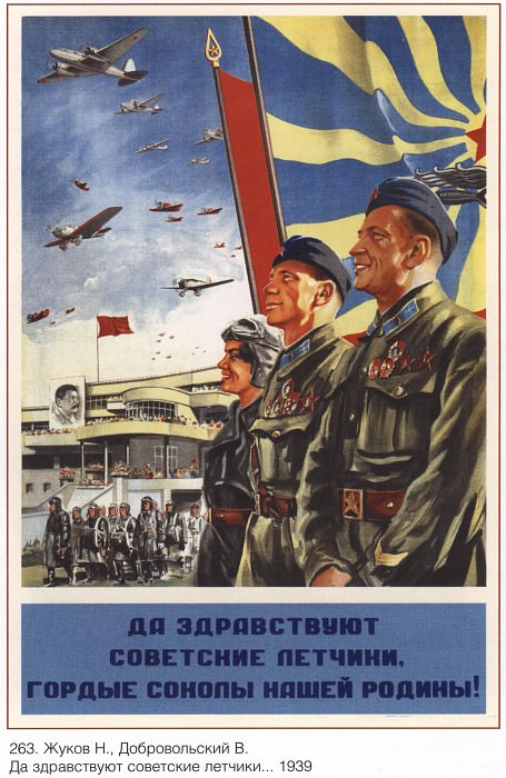 Long live the Soviet pilots, proud falcons of our homeland! (Zhukov N., Dobrovolsky V.). Soviet Posters