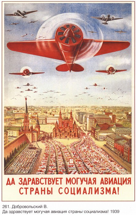 Long live the mighty aviation of the country of socialism! (Dobrovolsky V.). Soviet Posters