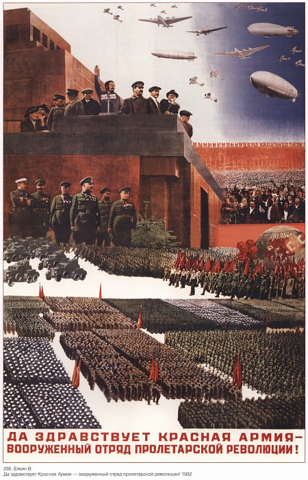 Long live the Red Army - an armed detachment of the proletarian revolution! (Elkin V.). Soviet Posters